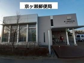 https://image.rentersnet.jp/2aee5acc-1c87-4ce2-8b4a-a9fa0d3fa56d_property_picture_3515_large.jpg_cap_その他