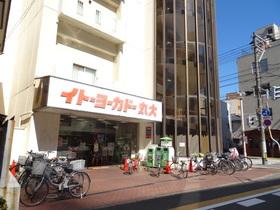 https://image.rentersnet.jp/2b20bd9d-bf4d-4ec2-b34d-180cb2cf50a9_property_picture_1992_large.jpg_cap_イトーヨーカドー丸大新潟店