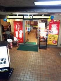 ドトールコーヒーショップ東高円寺店
