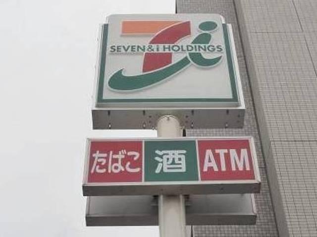 セブンイレブン大阪平野北1丁目店