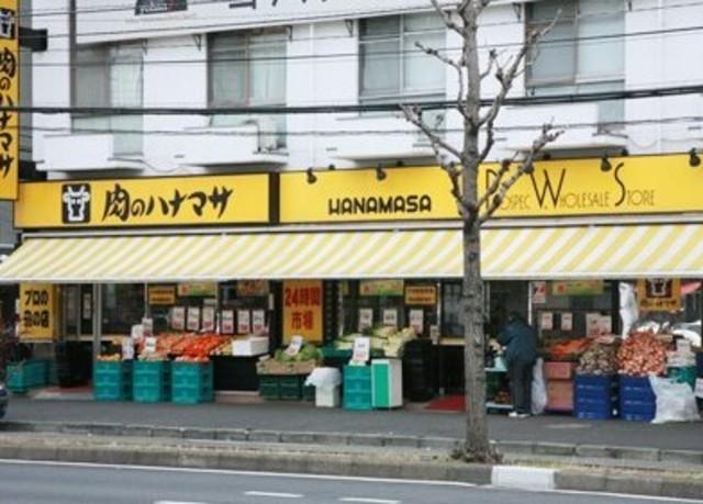 大塚駅 徒歩10分[周辺施設]スーパー