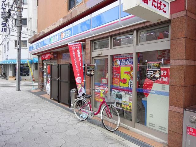 ローソン空堀町店