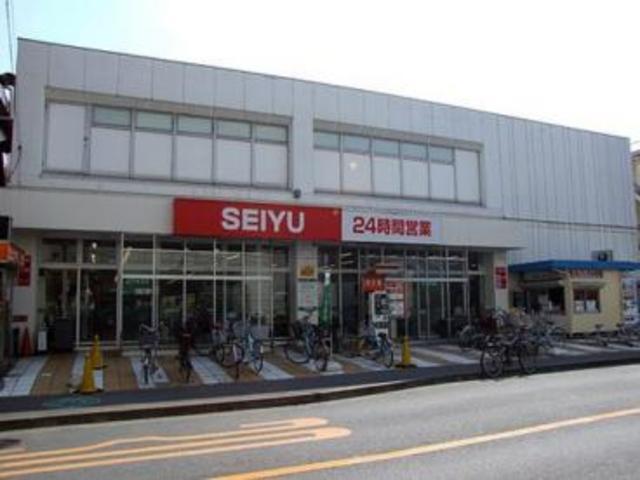 トゥイナーハウス[周辺施設]スーパー