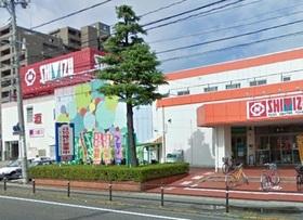 https://image.rentersnet.jp/2bd7e93dab99f29c665f02ed0e4c035c_property_picture_958_large.jpg_cap_清水フードセンターとやの店