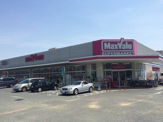 Maxvalu箕面外院店