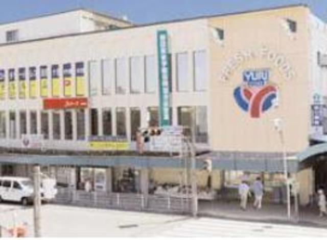 千代ヶ丘3-5戸建[周辺施設]スーパー