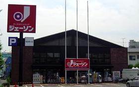 ジェーソン福生熊川店