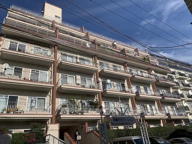 目黒ヶ丘マンションの外観画像