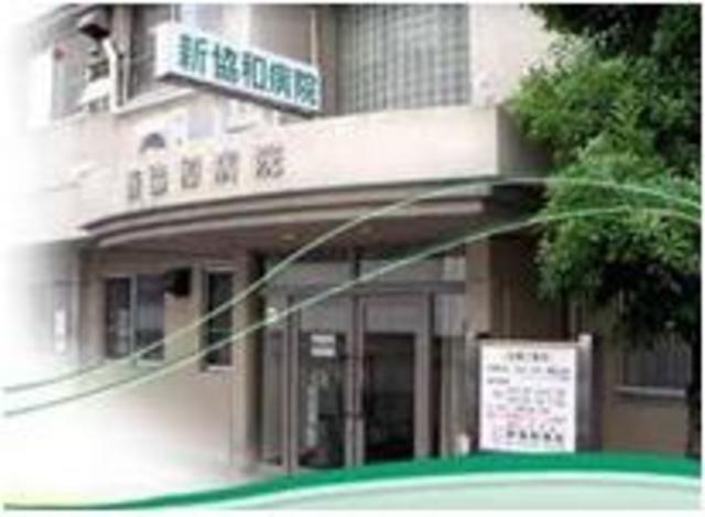 プラ・ディオ徳庵セレニテ 医療法人正和会新協和病院