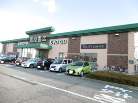 https://image.rentersnet.jp/2c3381b7-c44b-4f24-b2b5-f51b316dd533_property_picture_1991_large.jpg_cap_蔦屋書店新通店