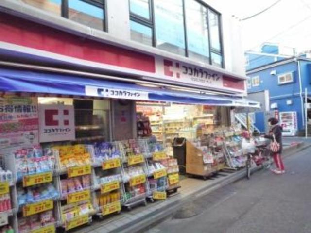東中野駅 徒歩2分[周辺施設]ドラックストア
