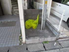 インベストメント西橋本共用設備