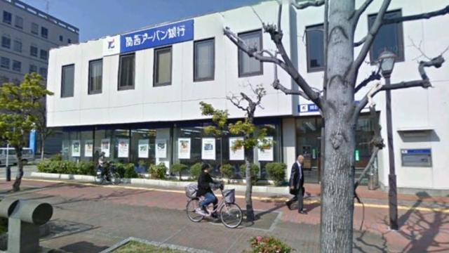 関西アーバン銀行堺支店