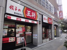 https://image.rentersnet.jp/2d175f67-446b-4ea8-8c5b-4f5ccc061668_property_picture_2418_large.jpg_cap_餃子の王将