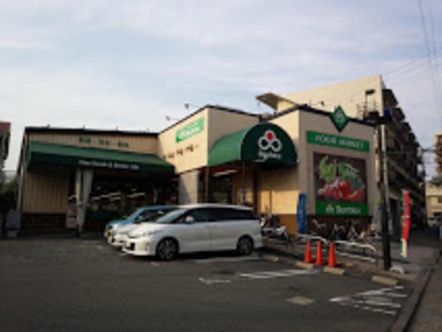 Raffine Yuu[周辺施設]スーパー