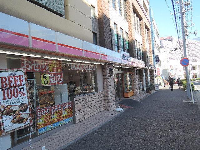 ensemble アンサンブル[周辺施設]飲食店