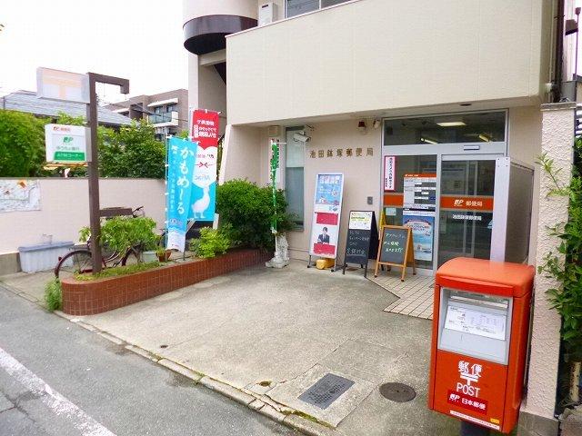 池田鉢塚郵便局
