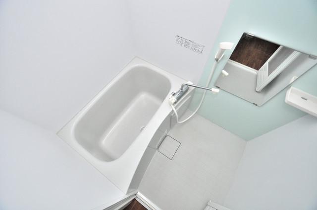 ベルビア八戸ノ里 ちょうどいいサイズのお風呂です。お掃除も楽にできますよ。