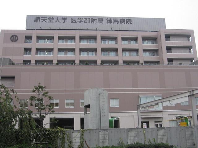 練馬高野台駅 徒歩10分[周辺施設]病院