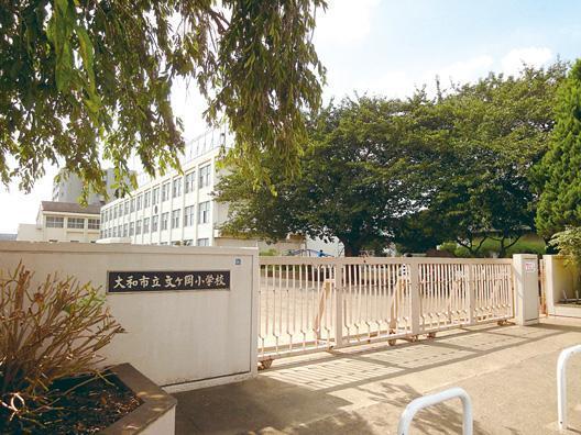 エイムフルあさぎ[周辺施設]小学校