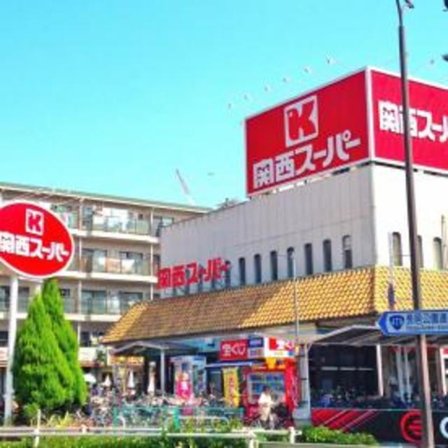 関西スーパーあべのベルタ店