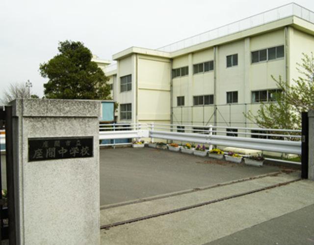 グリーンゲイブルズハウス[周辺施設]中学校