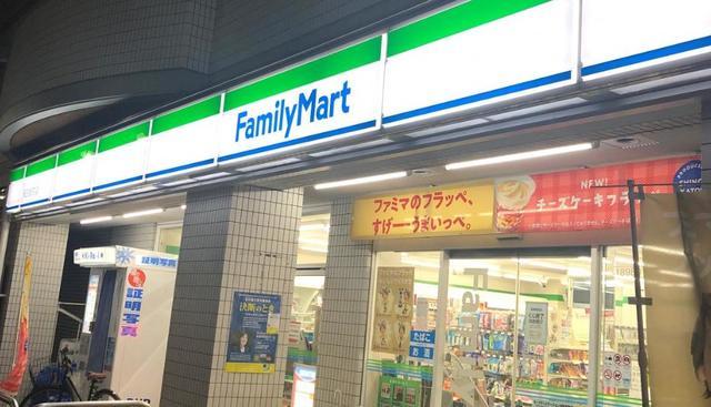 登戸駅 徒歩9分[周辺施設]コンビニ