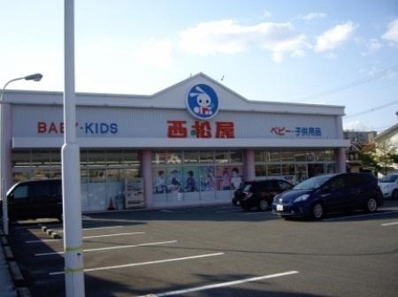グランシャトレー DAIWA 西松屋八戸ノ里店