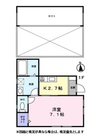 アウルコート1階Fの間取り画像