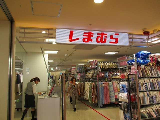 Cocoritaハーミットクラブハウス戸塚[周辺施設]ショッピングセンター