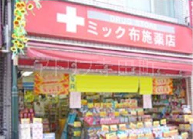 ドラッグミック布施薬店