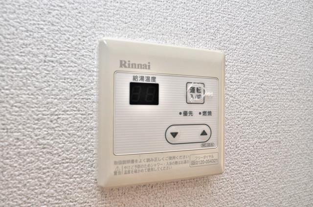 M'プラザ布施弐番館 給湯リモコン付。温度調整は指1本、いつでもお好みの温度です。