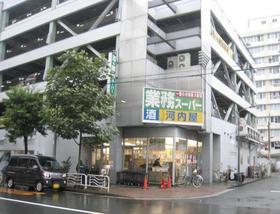 業務スーパー亀戸店