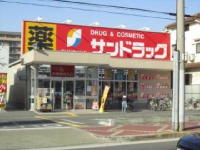 サンドラッグ遠里小野店