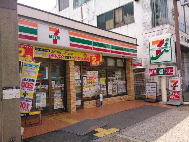 中村マンション セブンイレブン大阪新深江駅南店