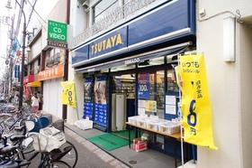 TSUTAYA矢向店