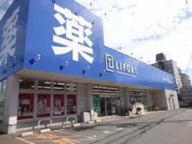 ルヴェール光陽園 ドラッグストアライフォート友井店