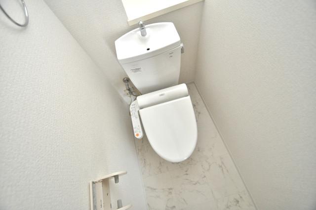 アミティタワー 清潔感のある爽やかなトイレ。誰もがリラックスできる空間です。