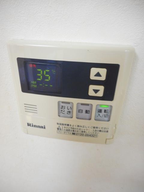 地下鉄赤塚駅 徒歩18分設備