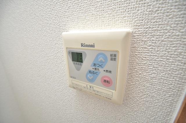 メゾン・ド・ヴィレ 深江 給湯リモコン付。温度調整は指1本、いつでもお好みの温度です.