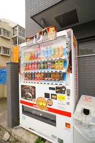 敷地内に自動販売機があります