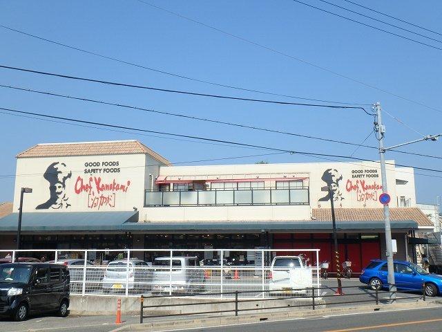 シェフカワカミ 池田店