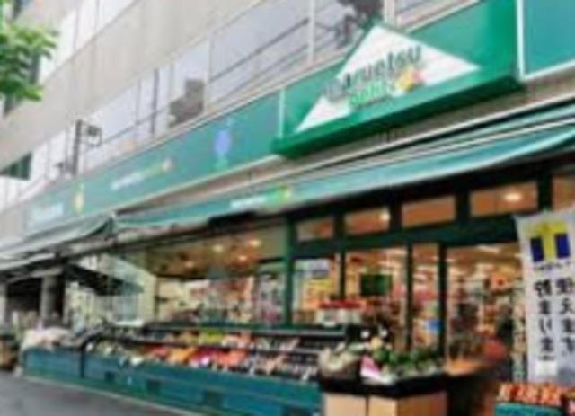 品川駅 徒歩7分[周辺施設]スーパー