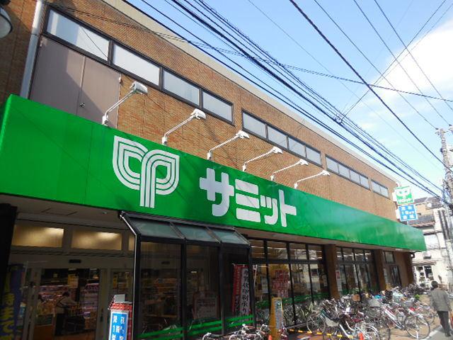 D-room目黒本町[周辺施設]スーパー
