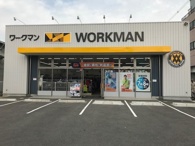 グランドール勇成 ワークマン平野加美北店