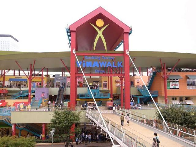 海老名駅 徒歩5分[周辺施設]ショッピングセンター