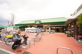 Fuji新桜ヶ丘店
