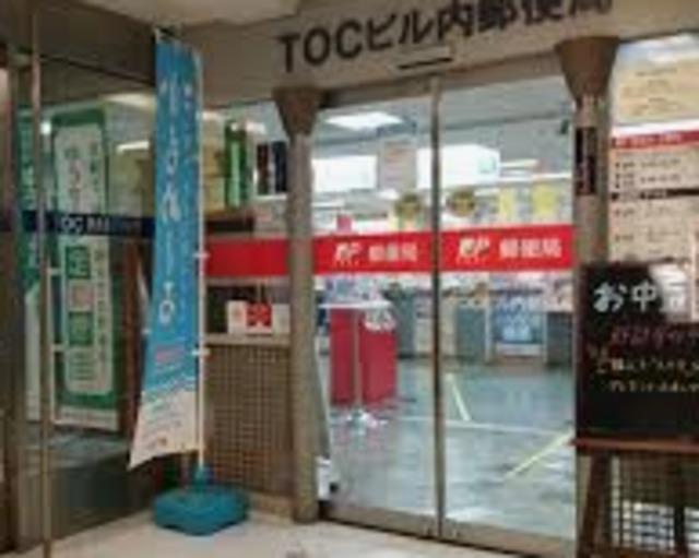 レジディアタワー目黒不動前[周辺施設]郵便局