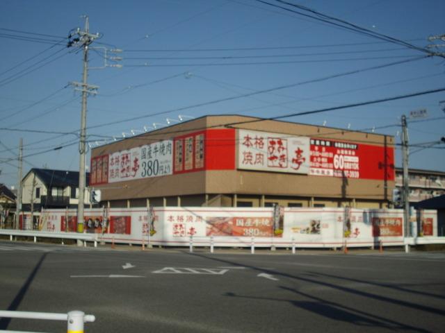 あみやき亭安城店
