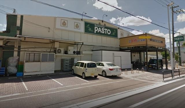 サンプラザパスト白鷺店